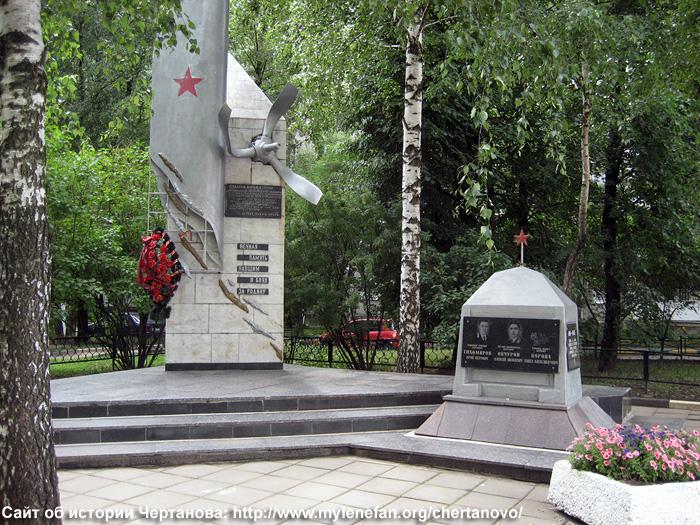 Памятник с семейный Пражская Эконом памятник Волна в камне Тара