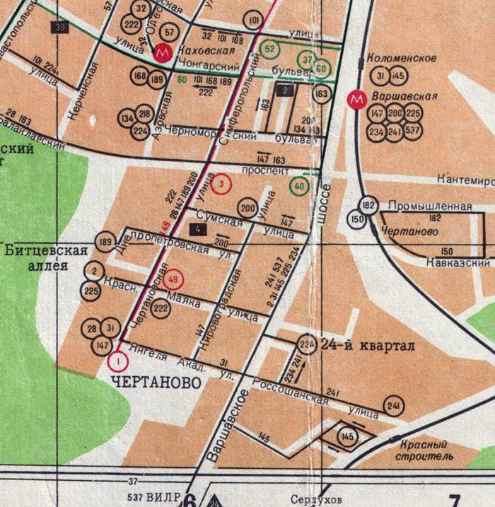 Карта транспорта 1972 года.