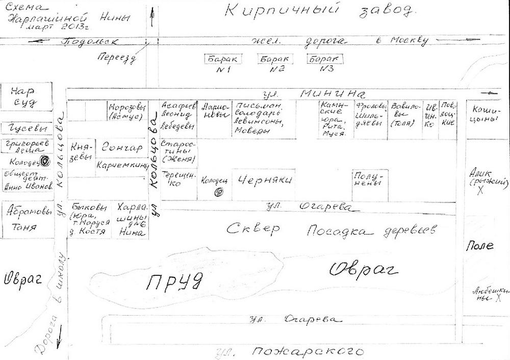 http://chertanoved.msk.ru/newpic2/sh4.jpg